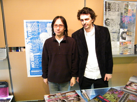McGinness with Zakka-owner Toshiki Okazaki