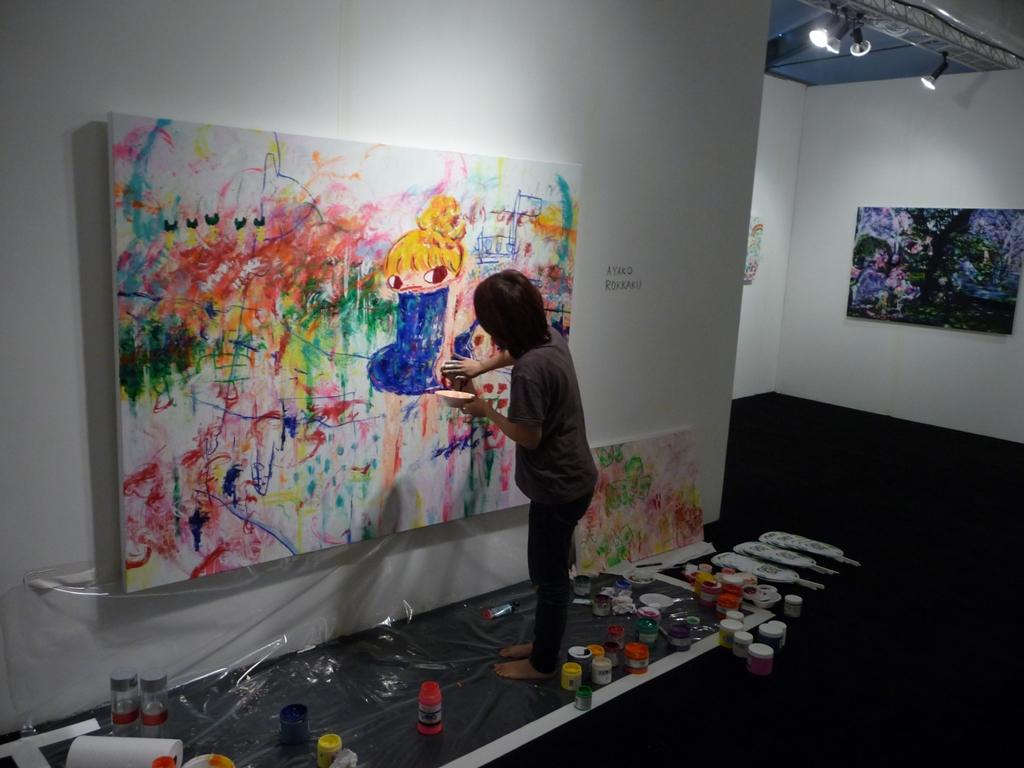Ayako at work