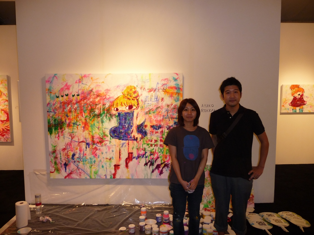 Ayako and Matsu
