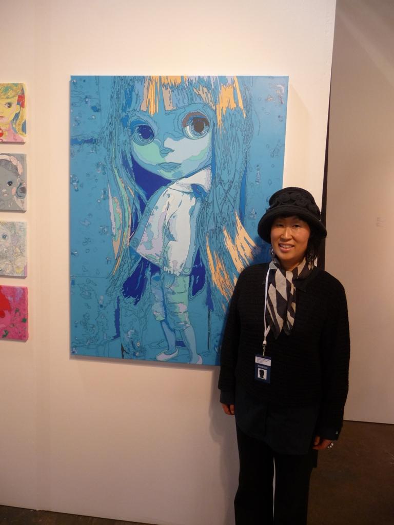 Karasumaru Yumi