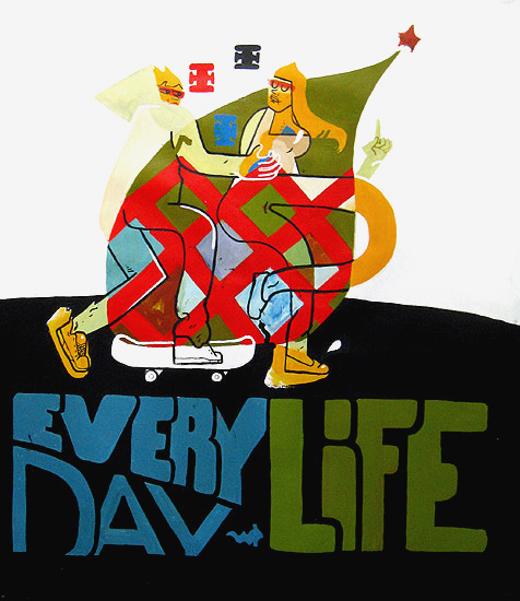 zbiok_everyday