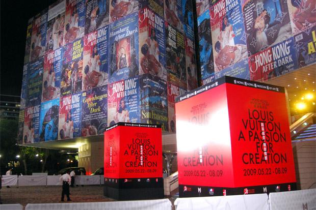 louis-vuitton-passion-creation-recap-1