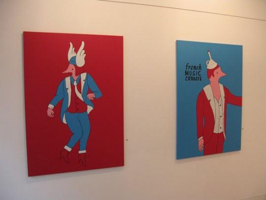 parra-pool-gallery-berlin-2009-19-540x405