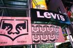 img_1665_levis_facade_a
