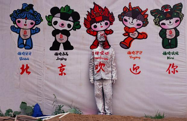 cartoon-wall_1447966i