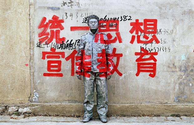 red-lettering_1447960i
