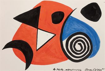 Lot 198 - Alexander Calder - Untitled - gouache on paper - 29 3/8 X 43in (74.6 X 109.2cm) - est. £15,000 - £20,000