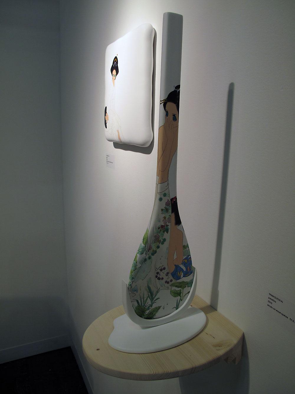 Ai Yamaguchi @ Mizuma