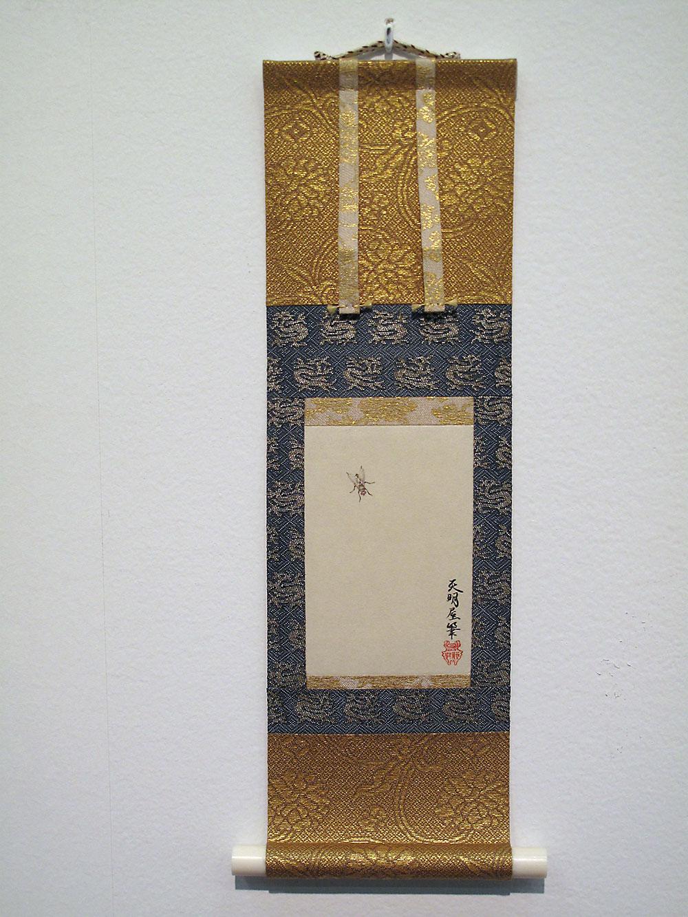 Hisashi Tenmyouya @ Mizuma Art