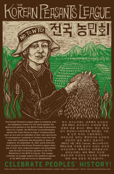 Nicole Schulman - Korean Peasants League
