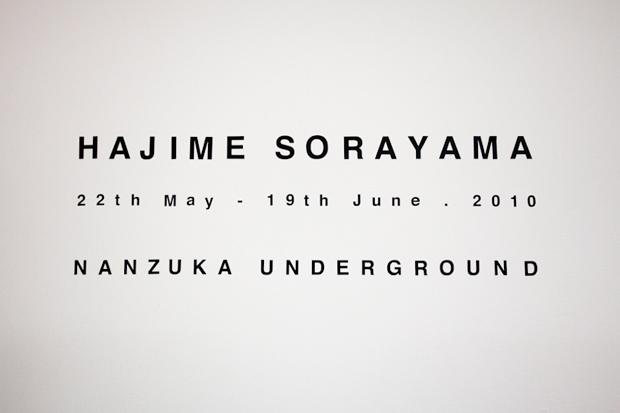 hajime-sorayama-tokyo-solo-exhibition-recap-10