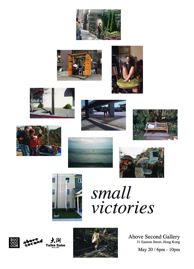 small_victories_flyer