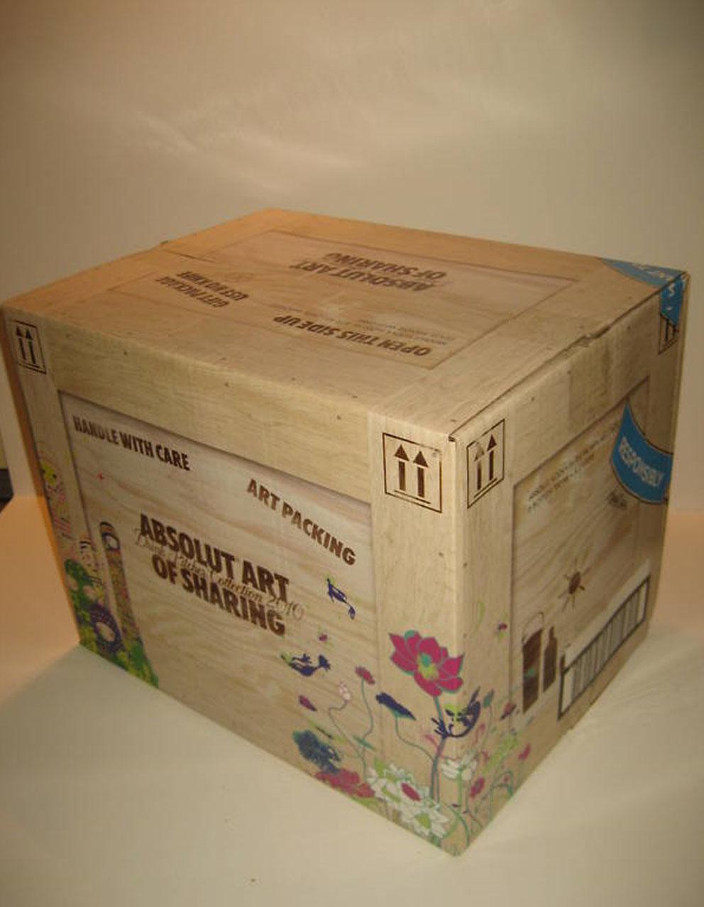 aos-box-1d4bd99