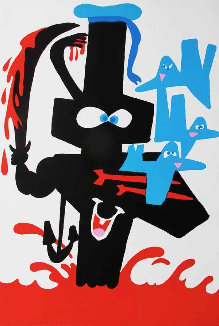Todd James - Untitled. 2010 (Tank) - 70 x 100 cm. Ed of 50 + 5 AP + 5 PP. (870 Euros)