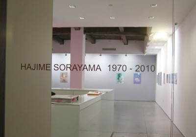 AM Hajime Sorayama Gering Lopez 01