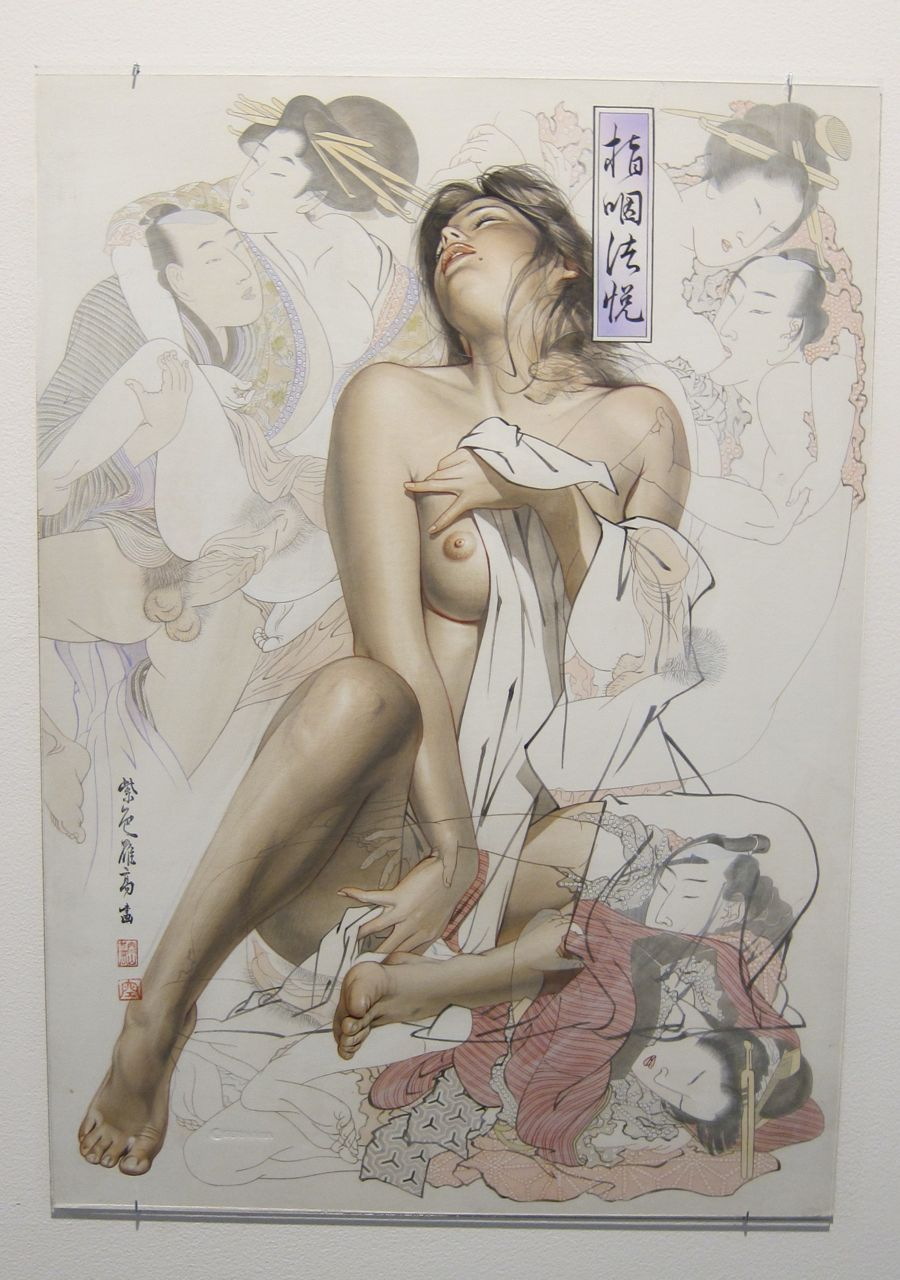 Alain porn gallery