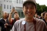 Eric Nakamura