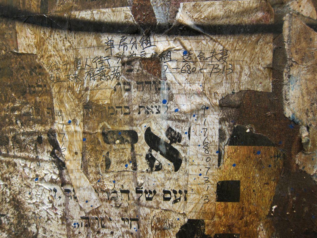 Jose Parla Bryce Wolkowitz AM 42