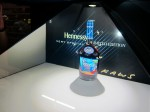 KAWS Hennessy VS Cognac Bottle New Museum AM 17