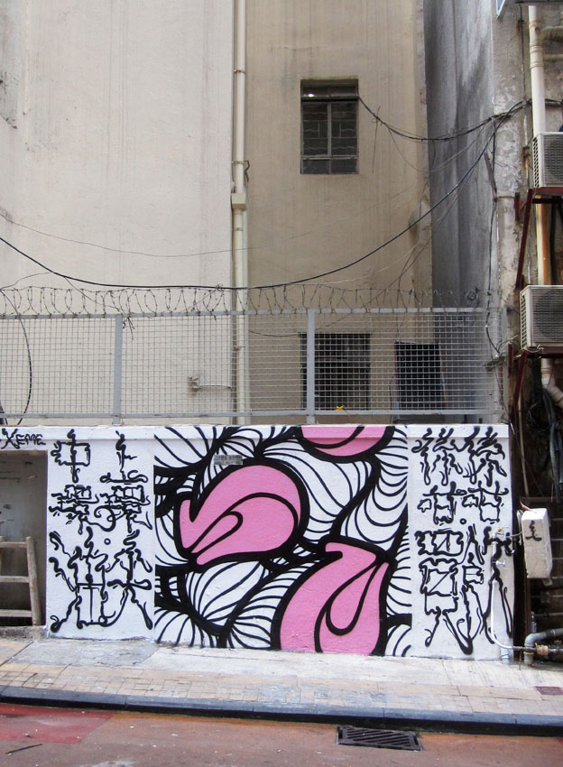 HKwall5-1