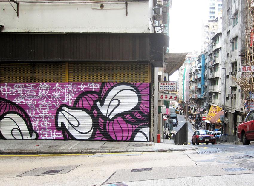 HKwall6-1