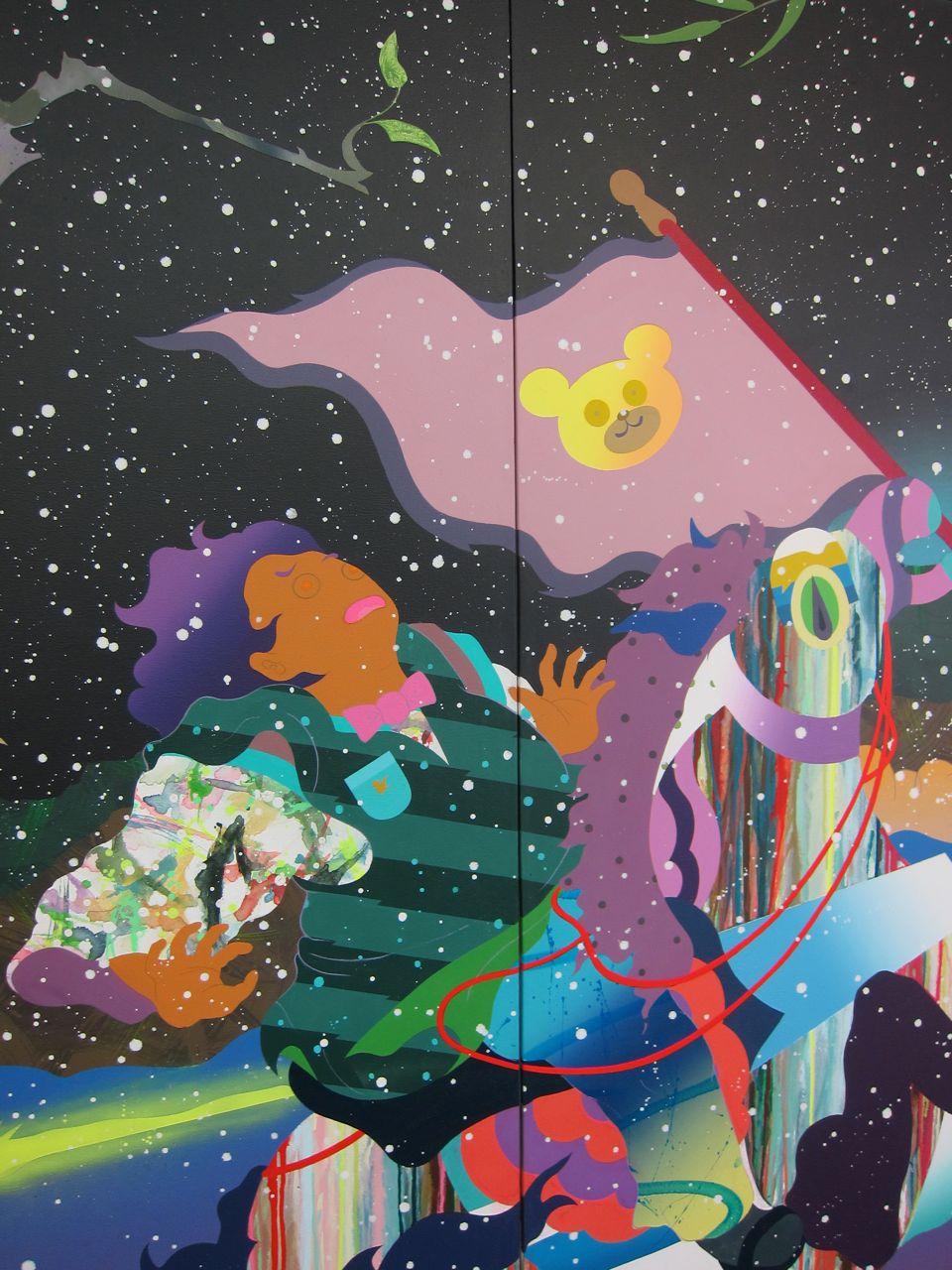 Matsu Tomokazu Liner Studio AM 04