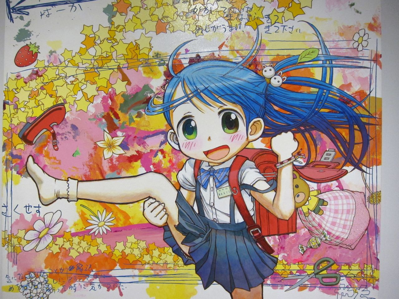 Murkami New Day Christies japan auction AM 35