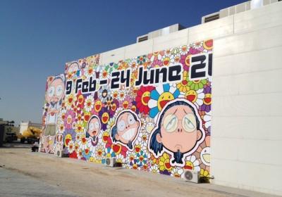 Takashi-Murakami-EGO-exhibiton-Qatar-Museum-1