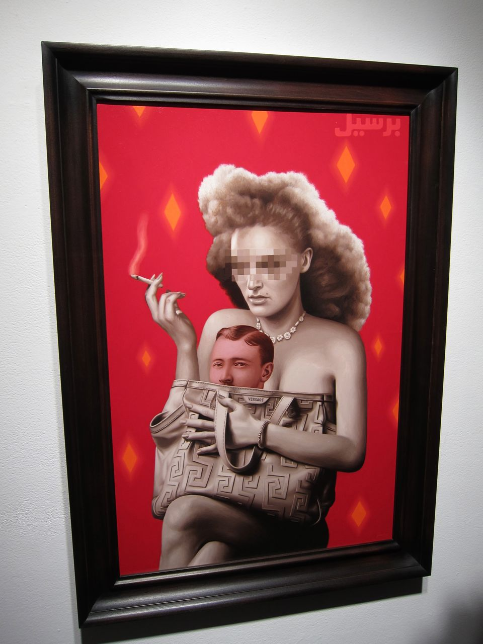 Alex Gross Levine AM 14