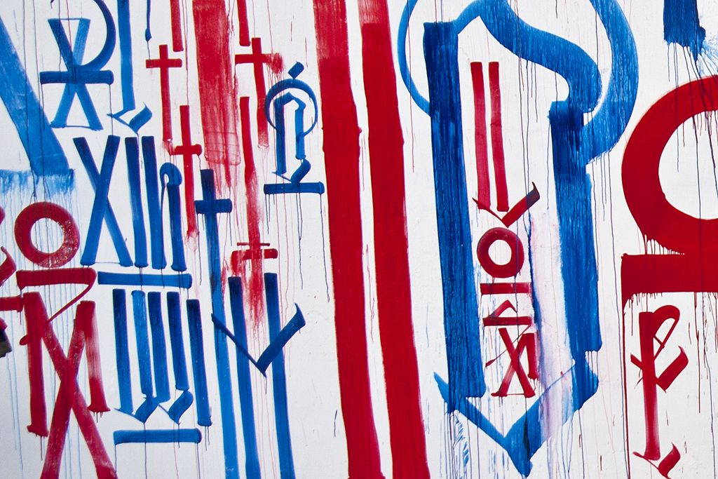 Retna Houston Bowery Soho Mural Complete AM 01