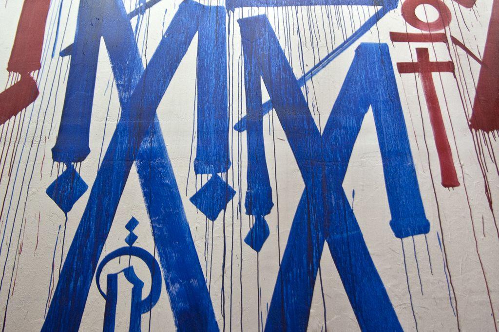 Retna Houston Bowery Soho Mural Complete AM 03