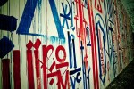 Retna Houston Bowery Soho Mural Complete AM 10