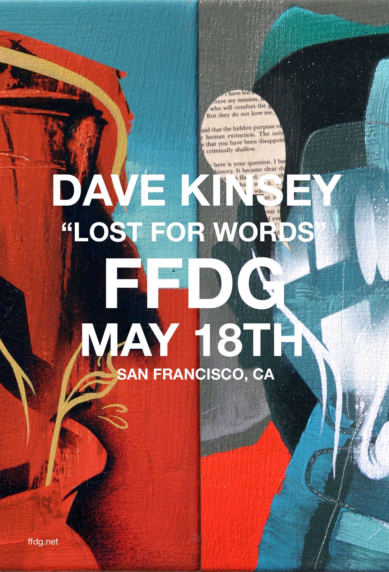 DK_FFDG_postcard-front_4x6_FINAL