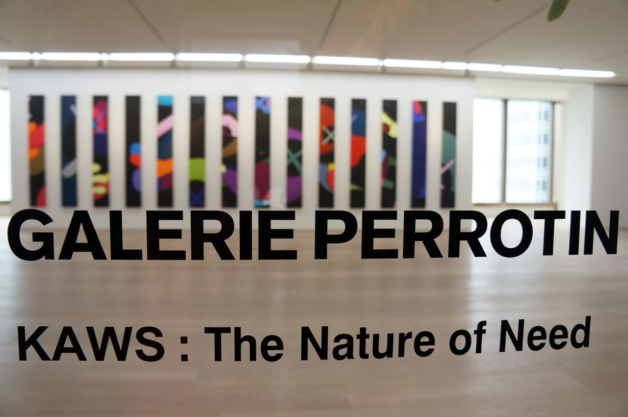 KAWS Nature Need Galerie Perrotin Hong Kong AM 01