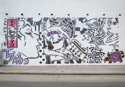AIKO Houston Bowery Mural AM II 3