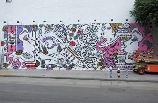 Aiko Bowery Houston Mural fin AM 09
