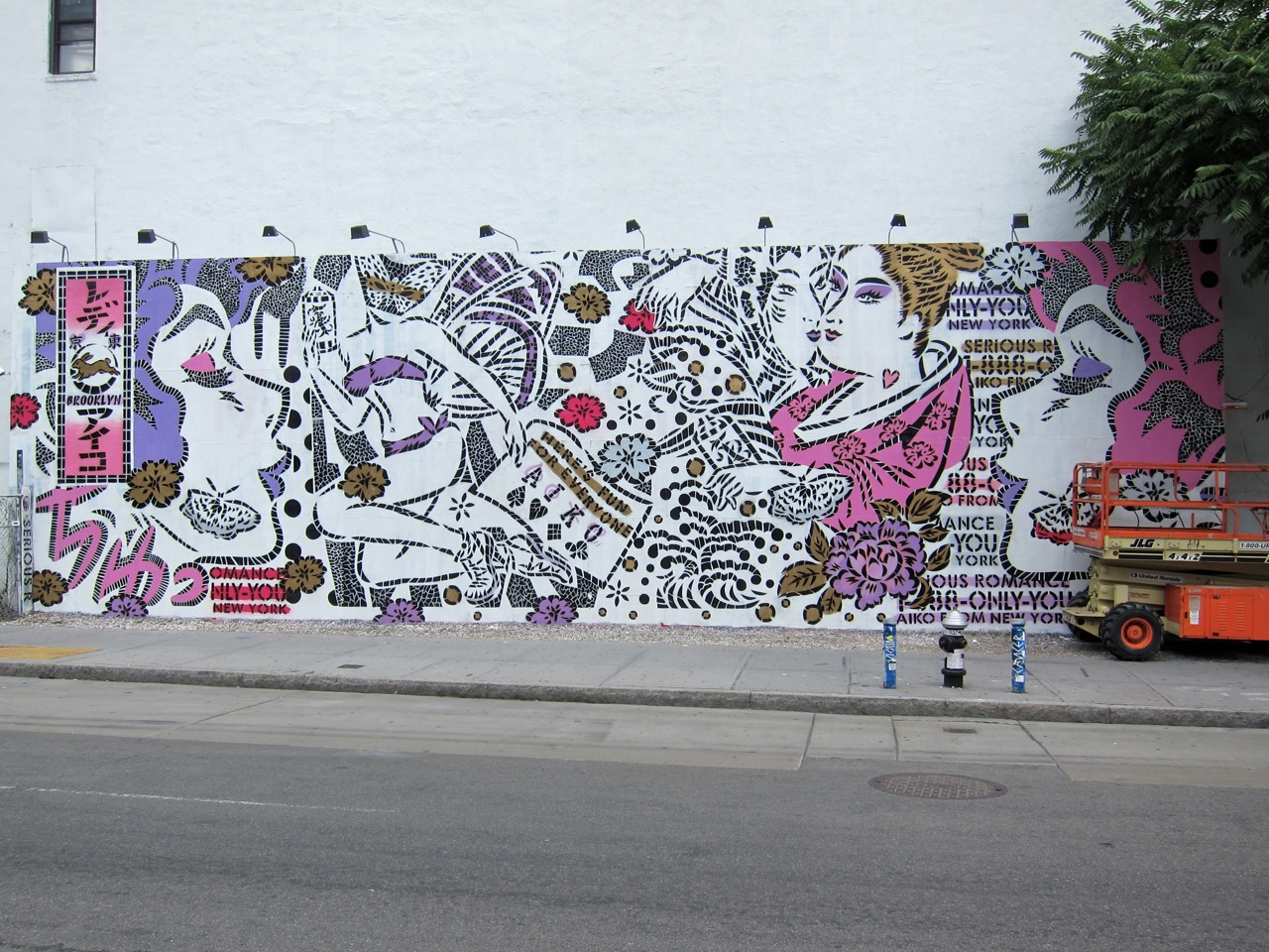 Streets aiko mural on bowery houston part ii for Bowery mural nyc