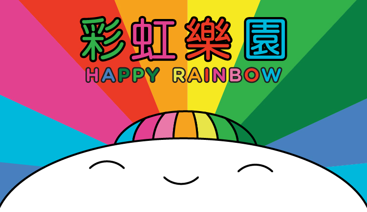 Friends With You_Happy_Rainbow-01
