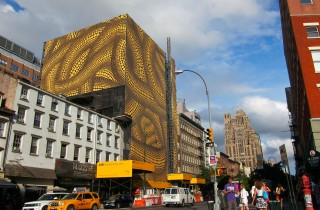Yayoi Kusama NYC Dots Yellow Tree AM 22