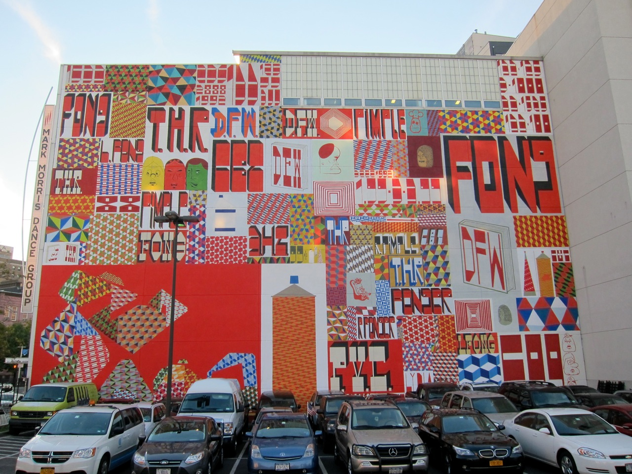 Barry Moore BAM Brooklyn Mural AM 01