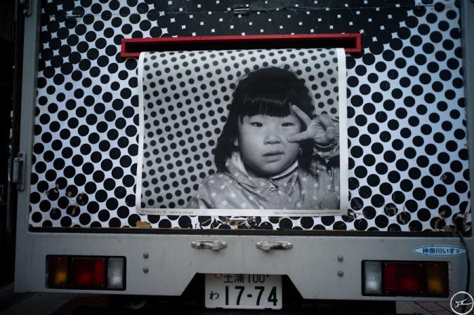 AM_JR_Japan - 01