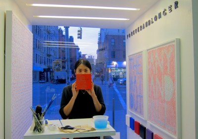 Julia Chiang New Museum shes crafty AM24
