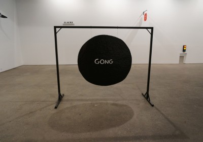 David Shrigley Anton Kern AM 05