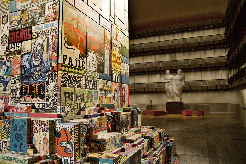 faile_tower_1