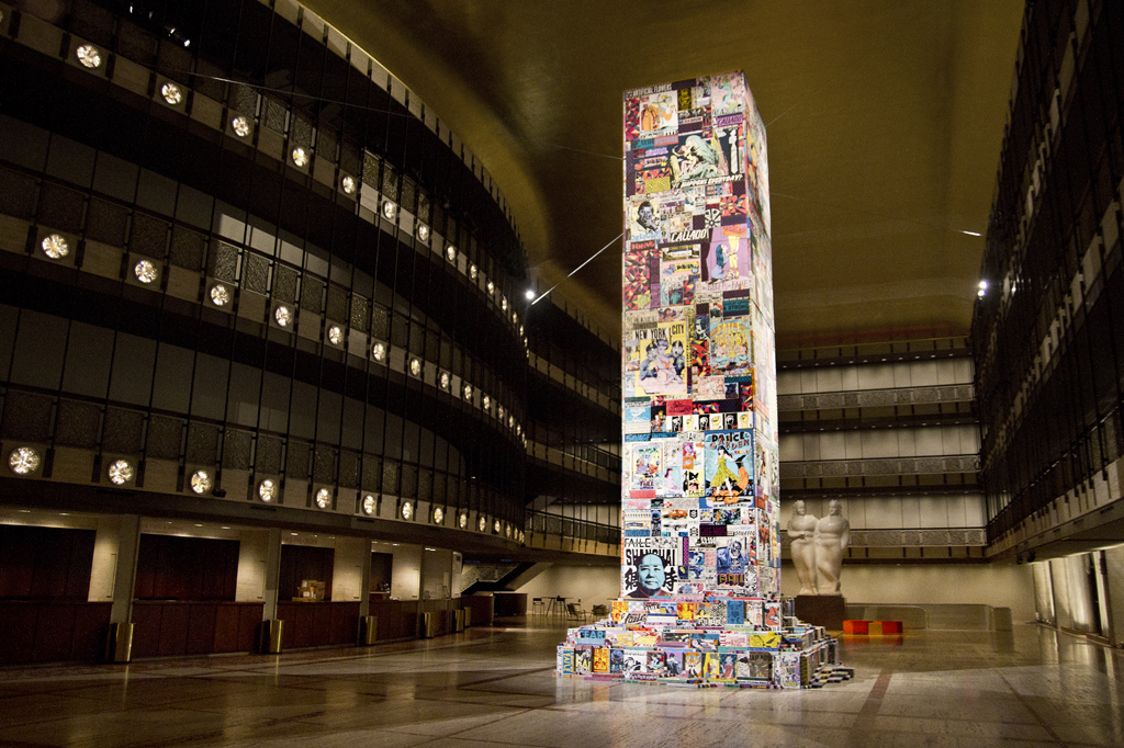 header_faile_tower