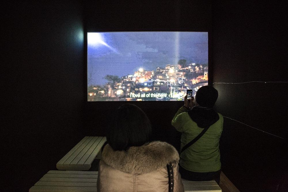 JR Tokyo watarium museum AM 01
