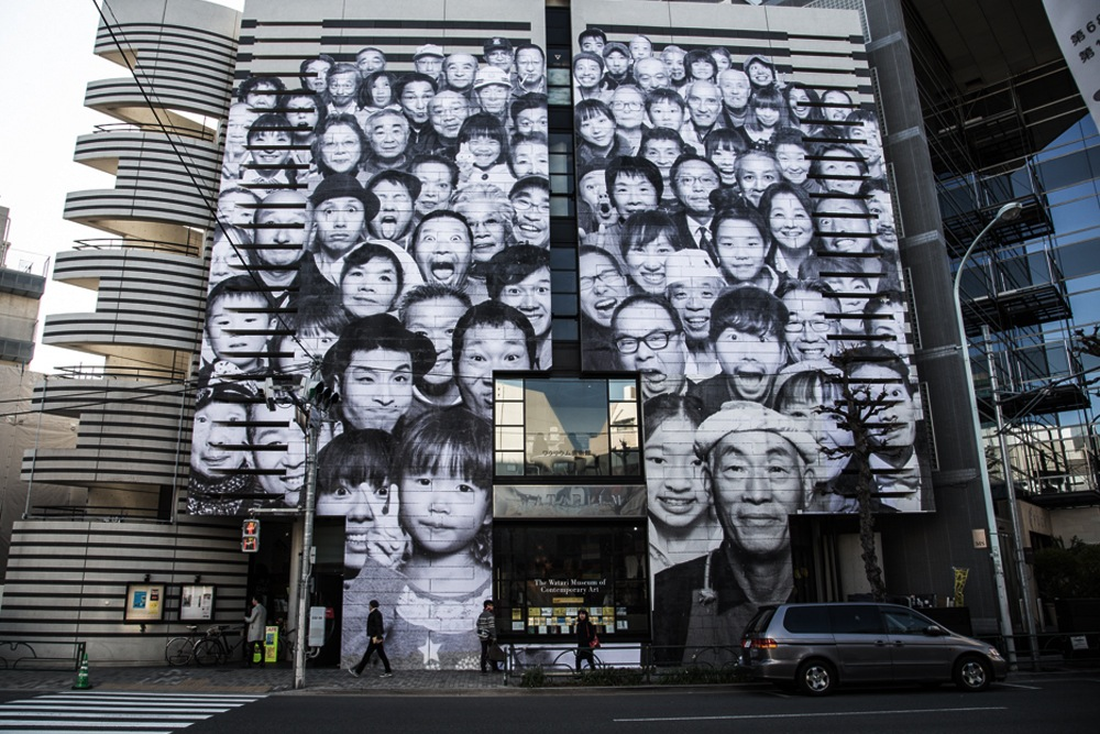 JR Tokyo watarium museum AM 19