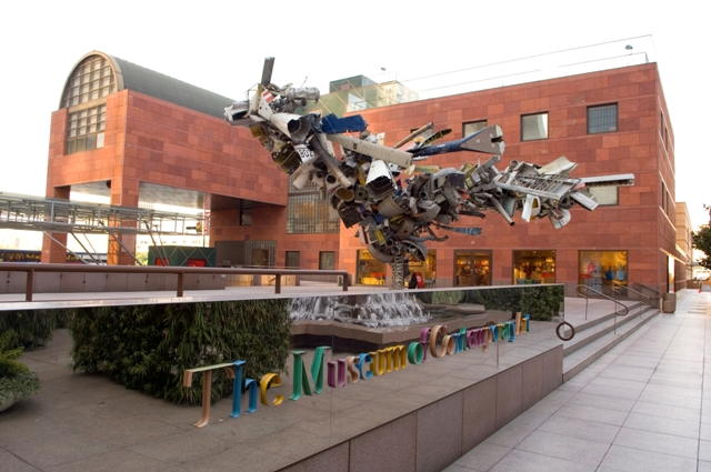 MOCA museum, Downtown Los Angeles