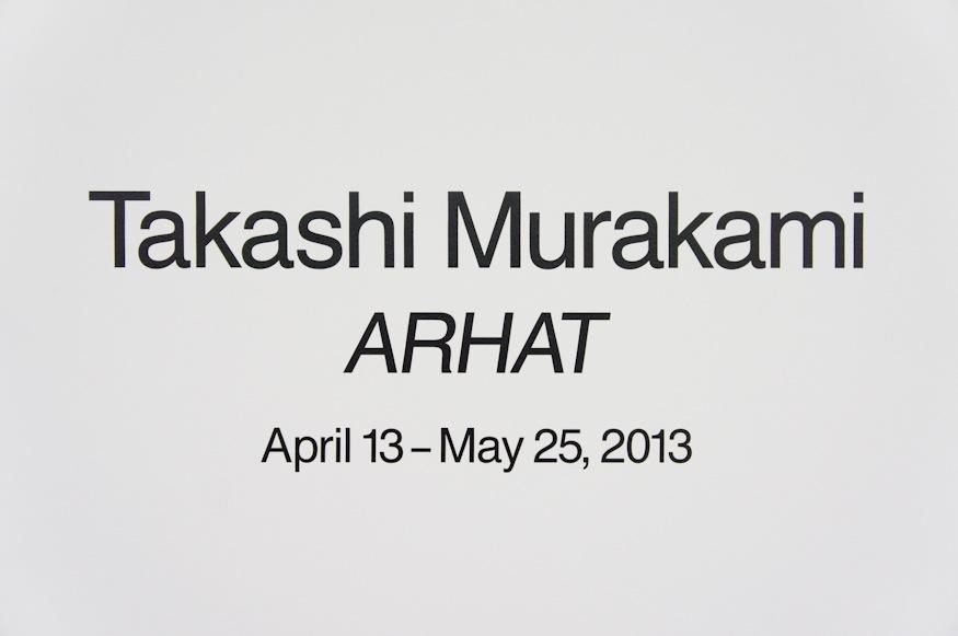 takashimurakami-arhat-1