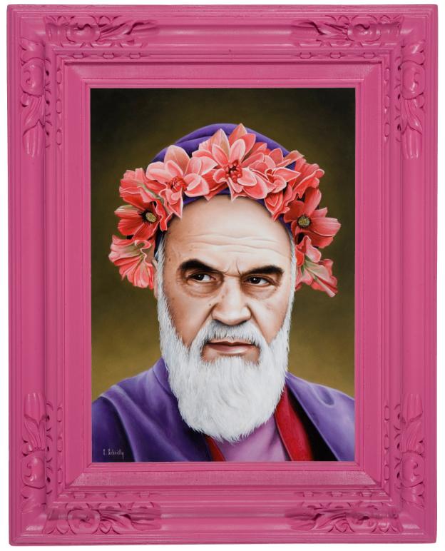 Ayatollah of Love